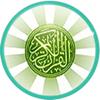 علوم قرآنی